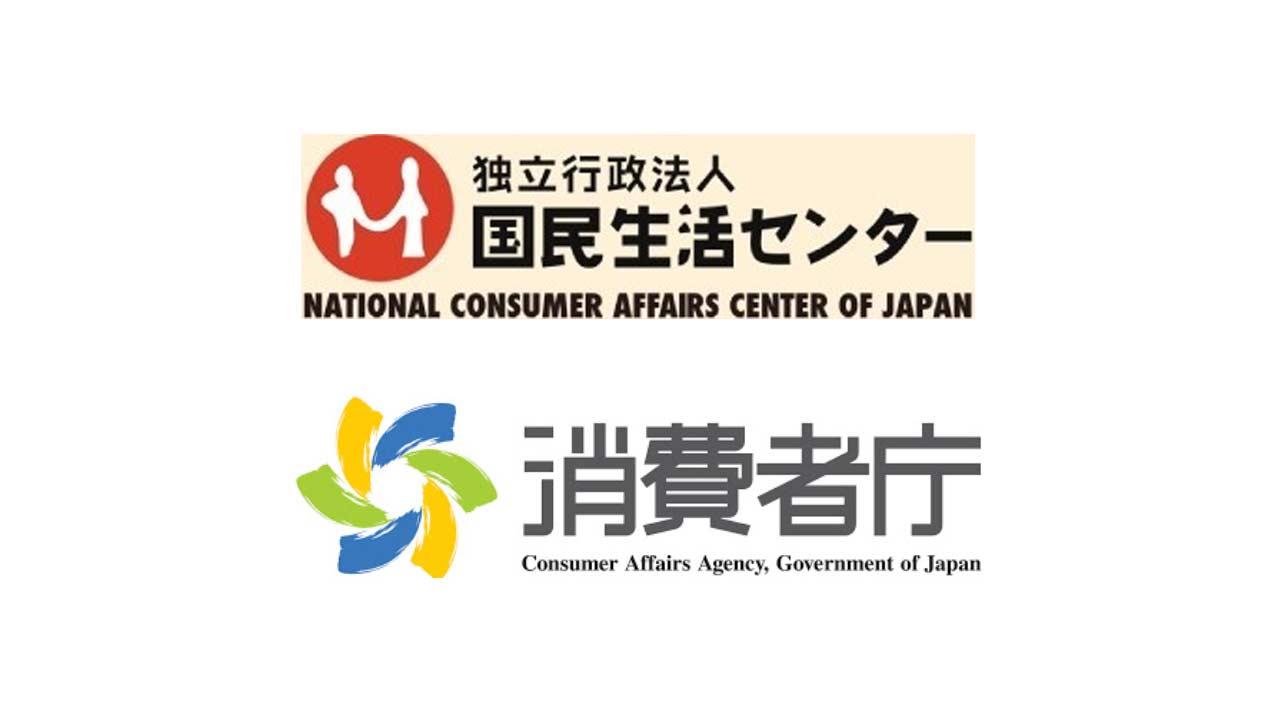 コロナ 札幌 今日