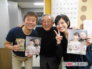 うううううううううっかり~!! 高橋元太郎さんをスタジオにお迎えしました! 物腰の柔らかいダンデ