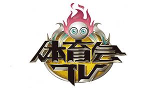 テレビ HBC北海道放送