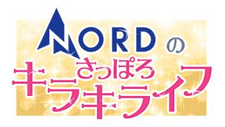 札幌 表 テレビ 番組