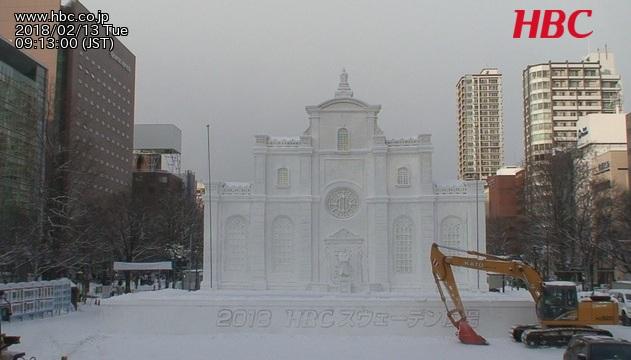 HBCスウェーデン広場の様子