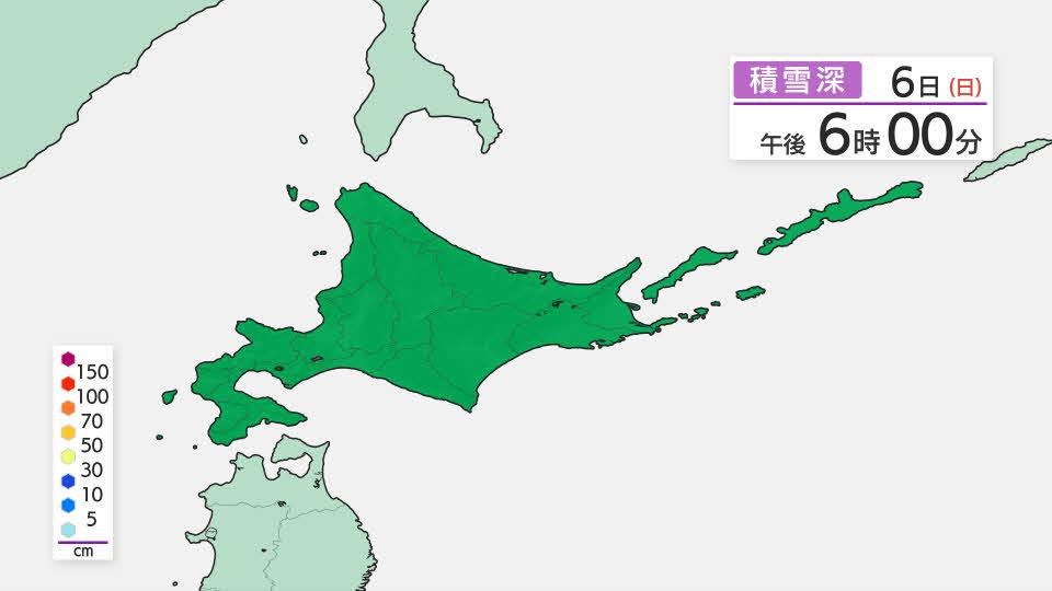 積雪 量 ランキング 全国 気象庁 日本の積雪量ランキング