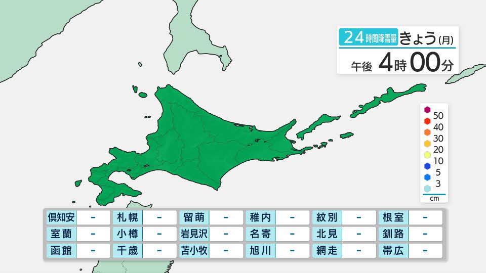 旭川 天気 1 時間 北海道旭川市の天気(3時間毎) -