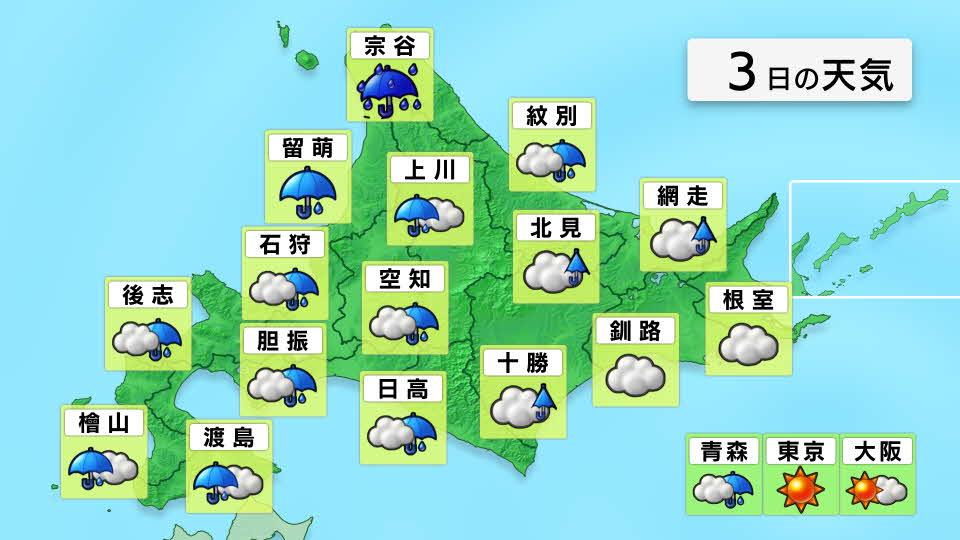天気 今日 の お天気.com